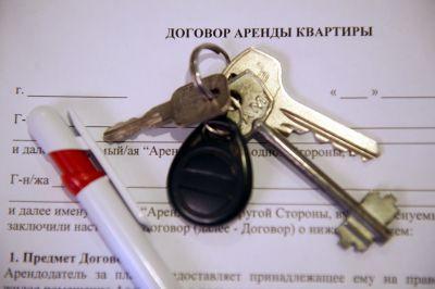 Советы при аренде квартиры